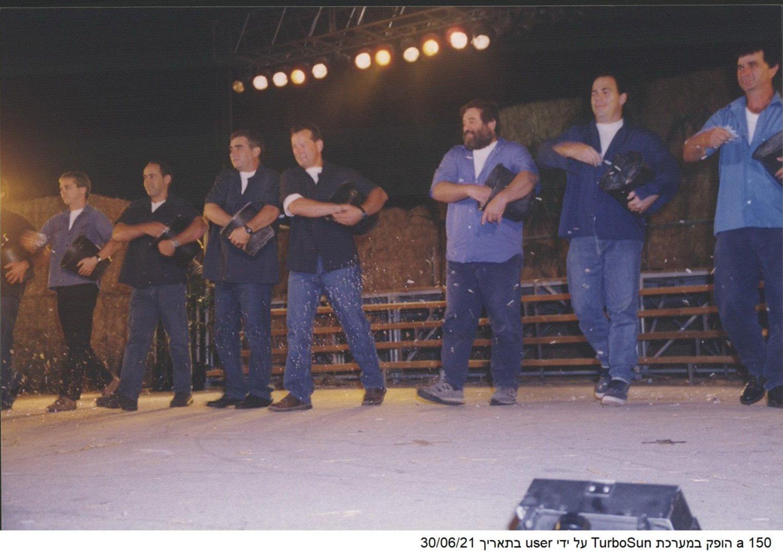 1998 מגדלי הכותנה