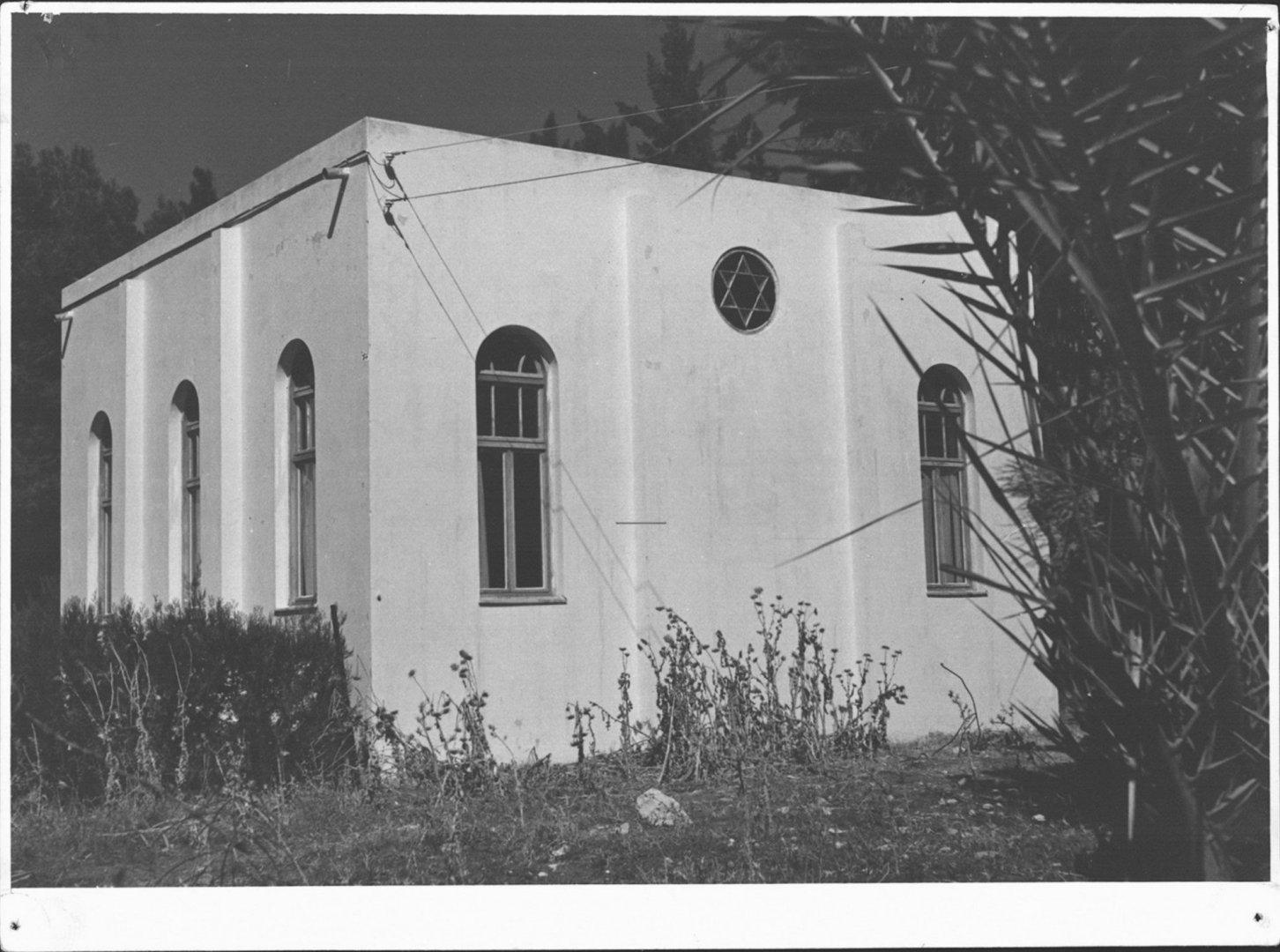 בית הכנסת בנהלל 1947