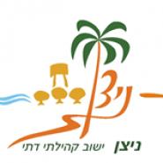 קורס/הדרכה נאמני ניקיון ישוביים