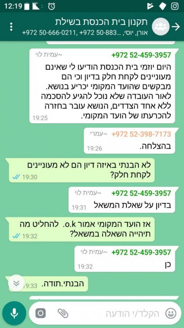 Screenshot (9 בספט׳ 2017 12:19:59 אחה״צ)