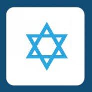 """מנחה השבוע בבה""""כ בני פורת :17:50   וערבית: 18:25"""